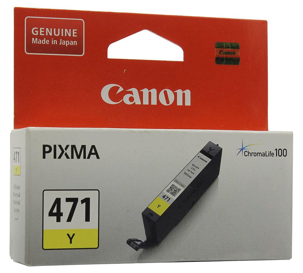 Картридж Canon CLI-471Y Yellow для MG5740/MG6840/MG7740 0403C001 картридж струйный canon cli 471y 0403c001 желтый для canon pixma mg5740 mg6840 mg7740