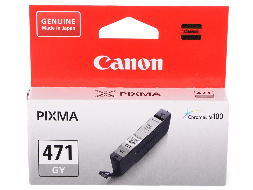 Картридж Canon CLI-471GY Grey для MG7740 0404C001
