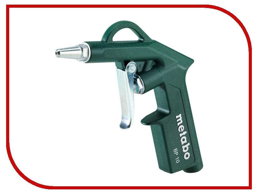 Пистолет продувочный Metabo BP10 601579000