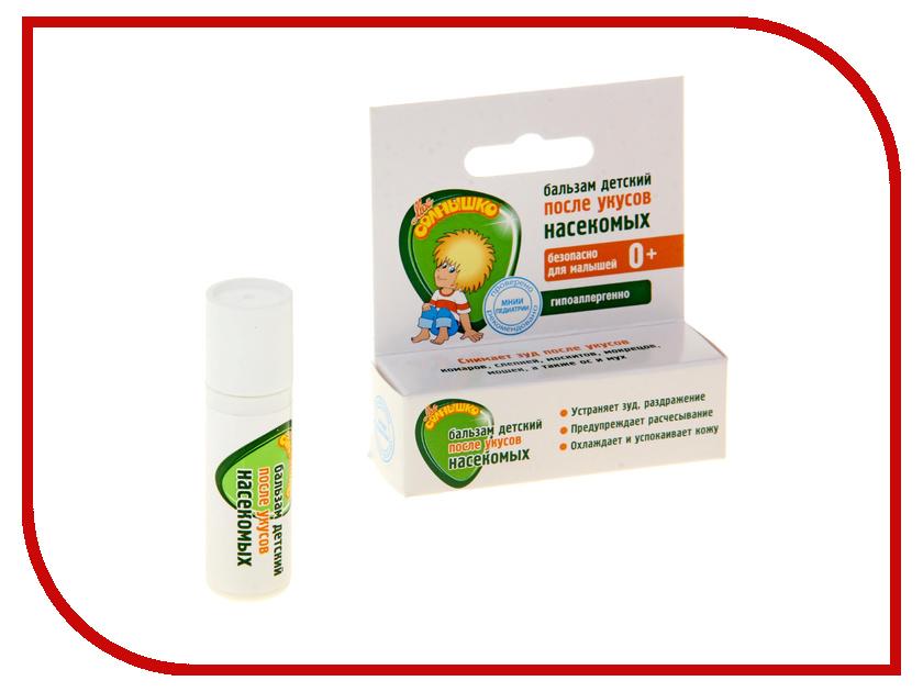 Средство защиты от комаров Моё солнышко 2.8 гр 1102279 - бальзам<br>