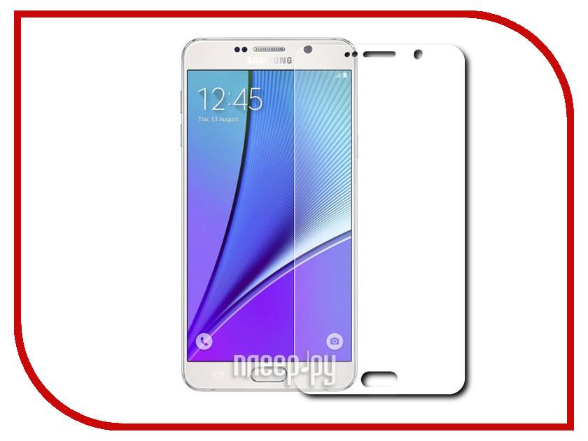 ��������� �������� ������ Samsung Galaxy Note 5 Zibelino 0.33mm 2.5D
