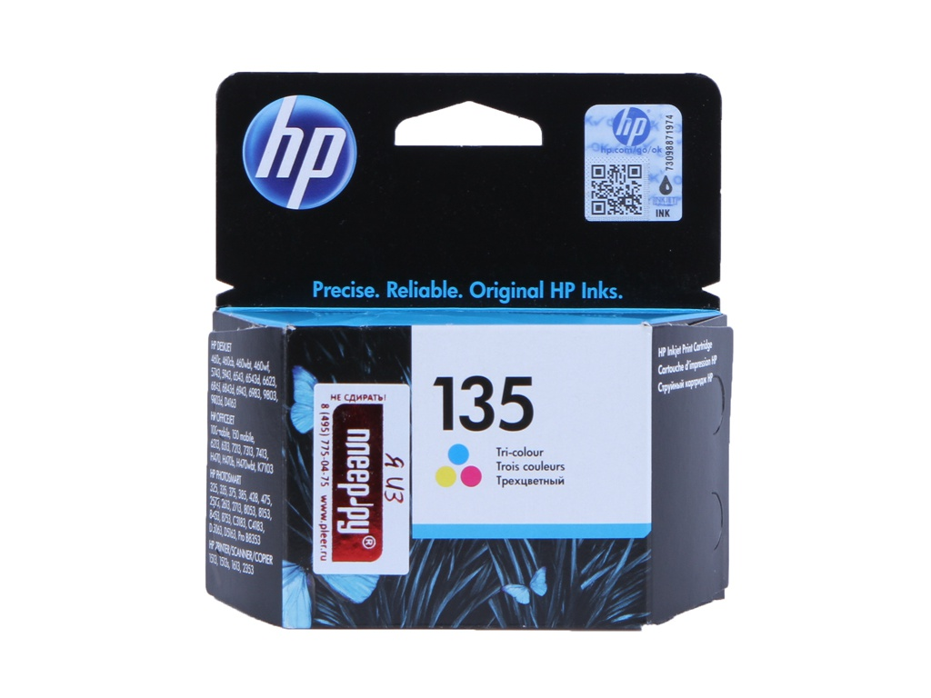 Картридж HP 135 C8766HE Tri-colour для DJ5743/6543/6843/OJ6213/7313/7413/PS2613/2713/8153/8453