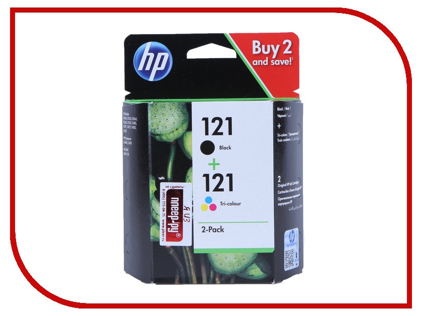 Картридж HP 121 CN637HE 2-pack Black/Tri-color для F4200 картридж hp cn637he