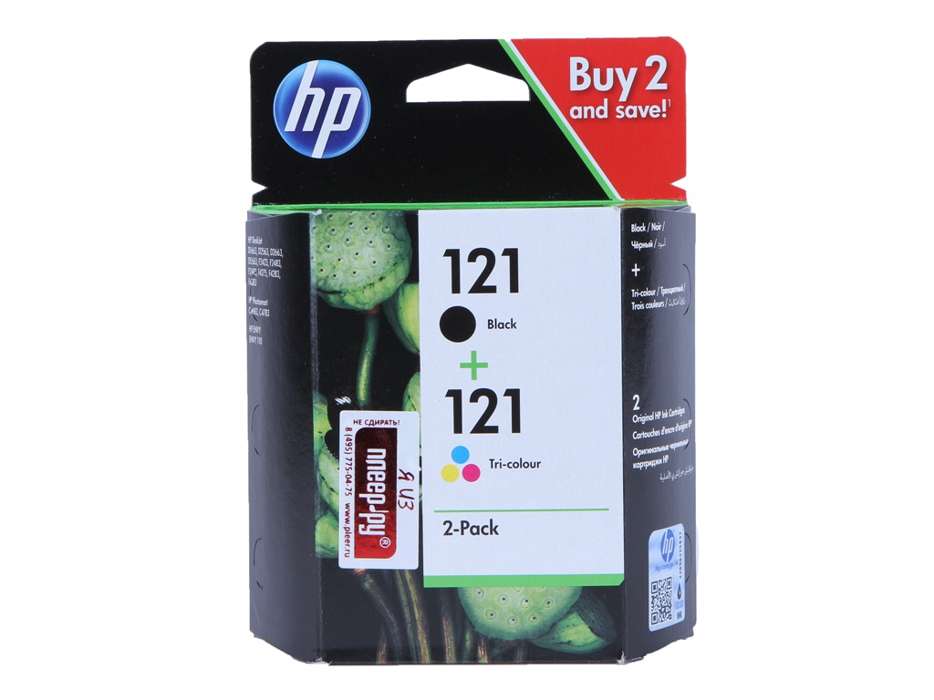 Картридж HP 121 CN637HE 2-pack Black/Tri-color для F4200