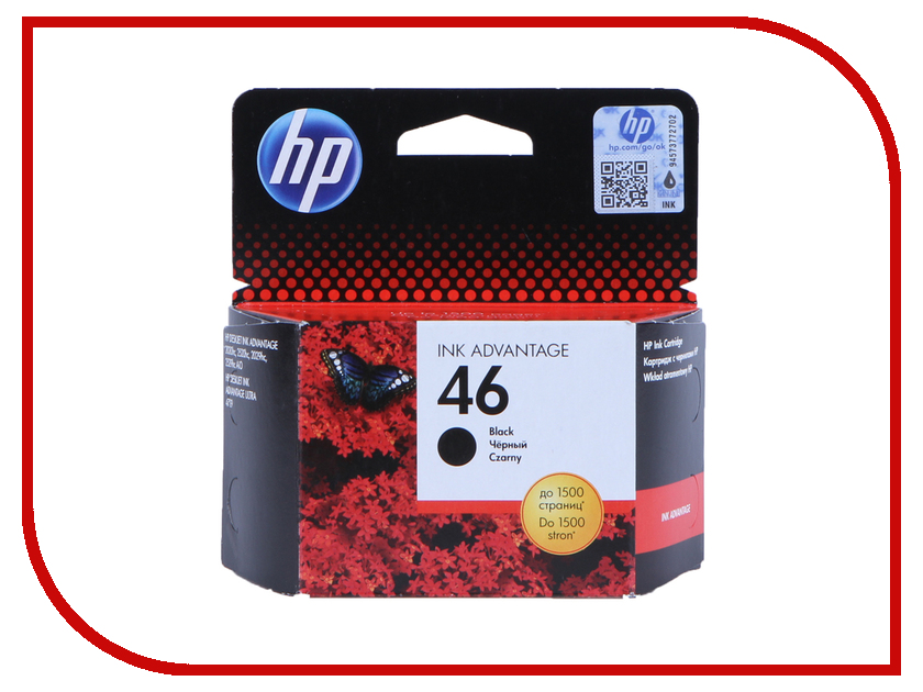 Картридж HP 46 CZ637AE Black для 2020hc/2520hc/4729 картридж hp cz637ae 46 для deskjet ink advantage 2020hc printer 2520hc aio черный