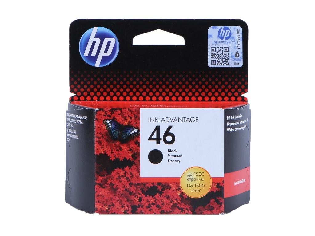 Картридж HP 46 CZ637AE Black для 2020hc/2520hc/4729