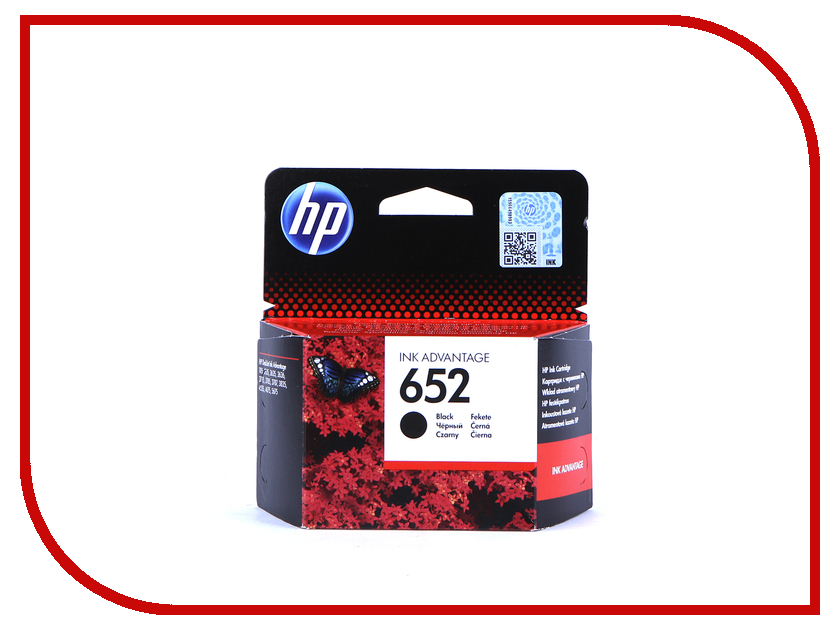 Картридж HP 652 Black для Deskjet Ink Advantage 1115/2135/3635/3835/4535/4675 F6V25AE<br>