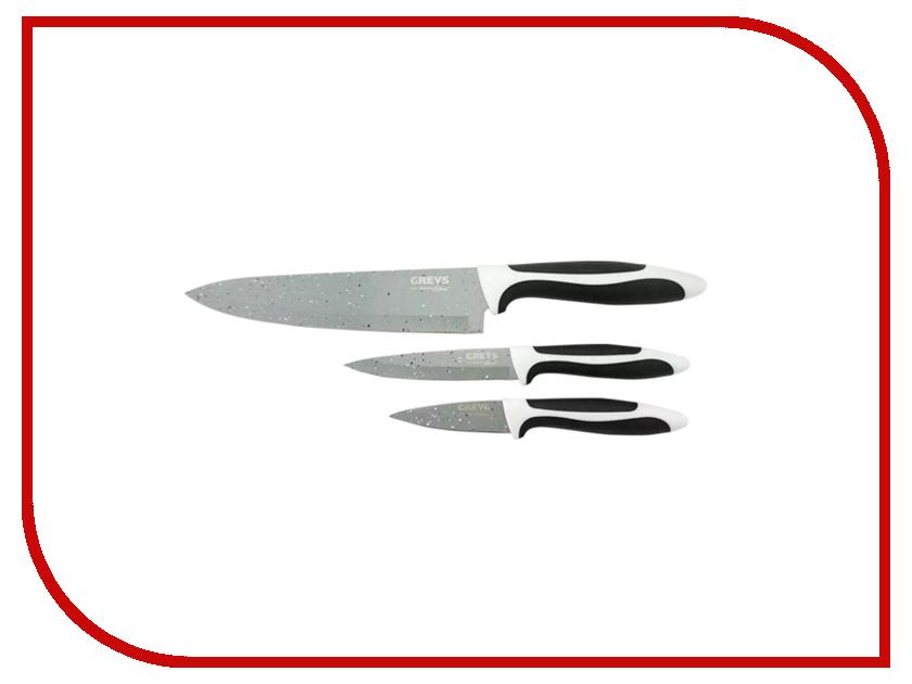Набор ножей Greys GKN-010<br>