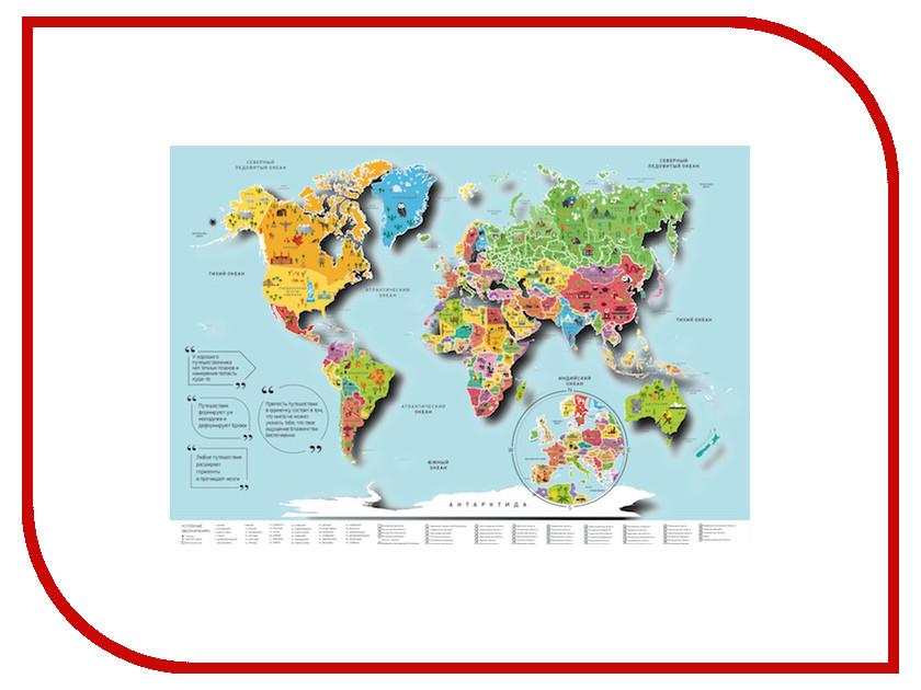 Гаджет Megamind Стирательная карта мира Русский язык Blue 3D<br>