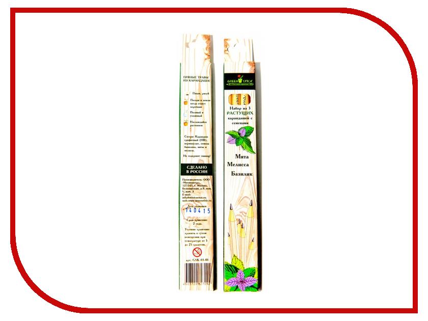 Растение Megamind Растущие карандаши Пряные травы Чернографитовые 3шт