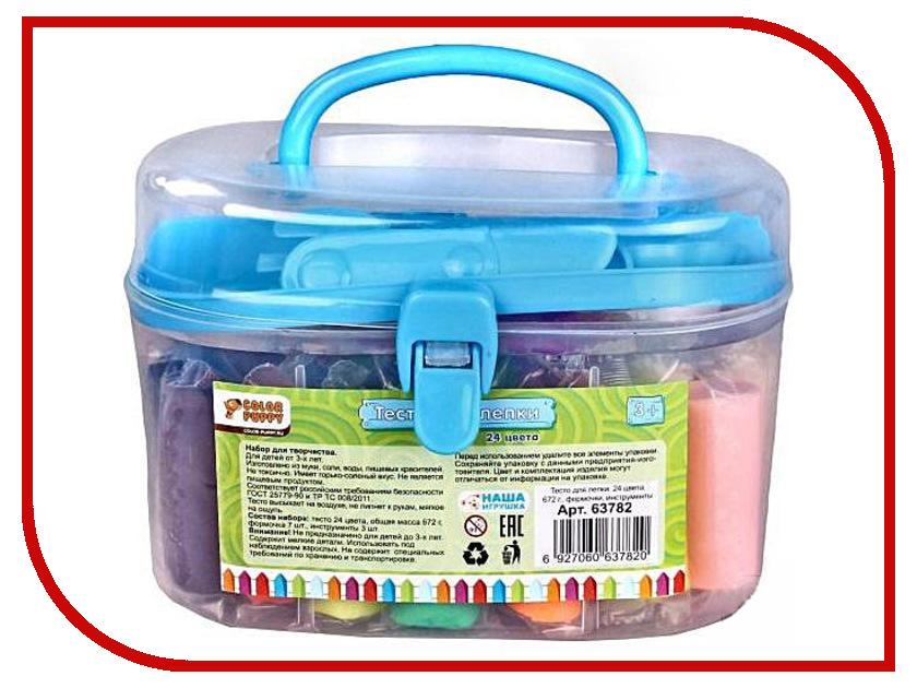 Набор для лепки Color Puppy Тесто для лепки 24 цвета 672г 63782