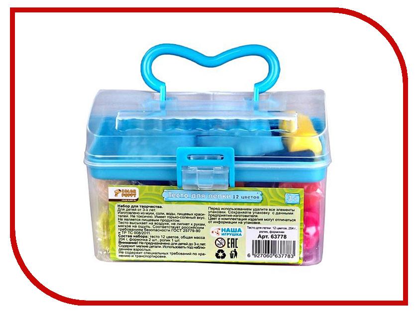 Набор для лепки Color Puppy Тесто для лепки 12 цветов 204г 63778
