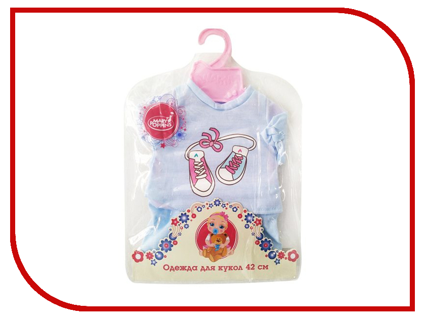 Игра Mary Poppins 452061 Футболка и шортики