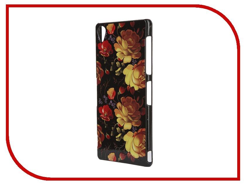 Аксессуар Чехол Sony Xperia Z3 iPapai Жостово Классика<br>