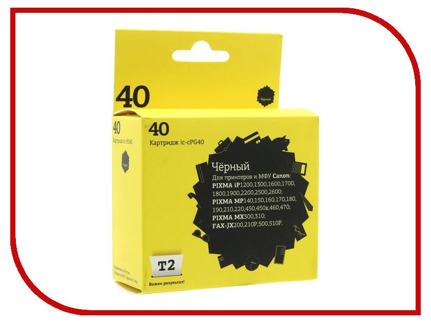 Картридж T2 IC-CPG40 для Canon Pixma iP1200/1800/1900/2200/2500/2600/MP140/210/450/470/MX300 Black t2 ic h4837 картридж для hp business inkjet 1200 2200 2600 2800 cp1700 pro k850 11 magenta