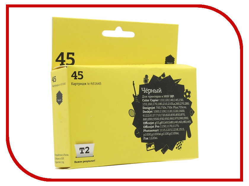 Картридж T2 IC-H51645 для HP DJ 850C/970C/1600C<br>