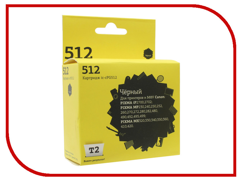 Картридж T2 IC-CPG512 для Canon PIXMA iP2700/MP230/240/250/280/480/490/MX320/360/410 Black