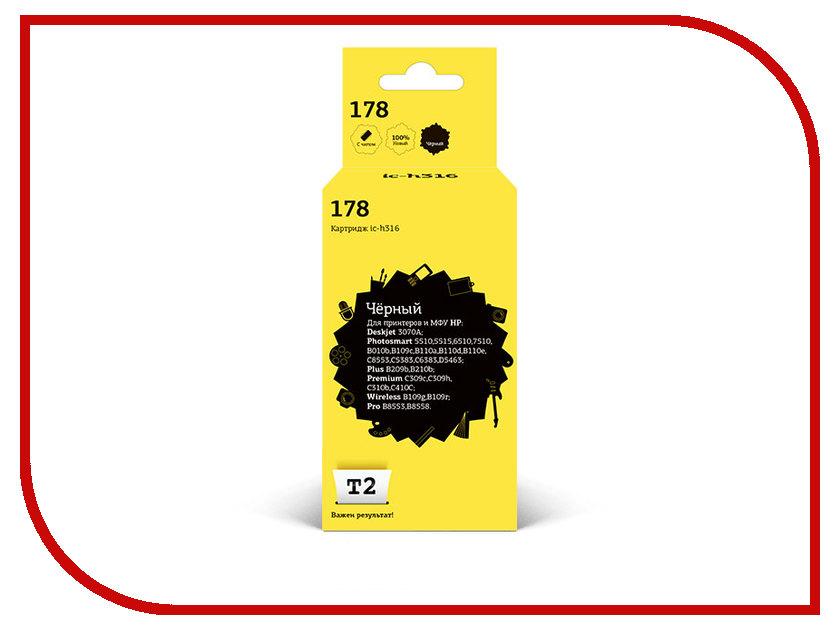 Картридж T2 IC-H316/№178 Black для HP Deskjet 3070A/Photosmart 5510/5515/6510/7510/B010b/B109c/B110a/B110d/B110e/C8553/C5383/C6383/D5463/Plus B209b/B210b/Premium C309c/C309h/C310b/C410c/B109g/B109r/B5553/8558<br>