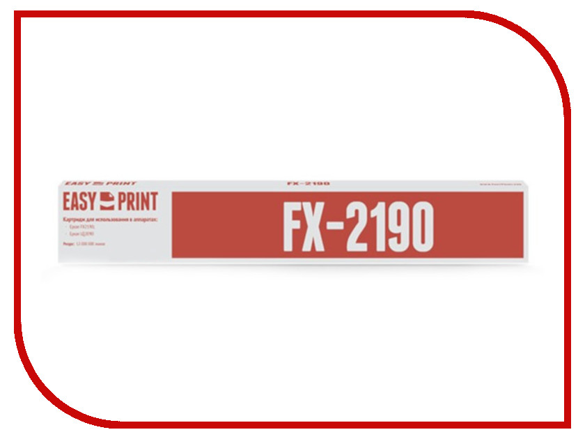 цена на Картридж EasyPrint C13S015327BA ME-2190 для Epson FX-2190/LQ-2090