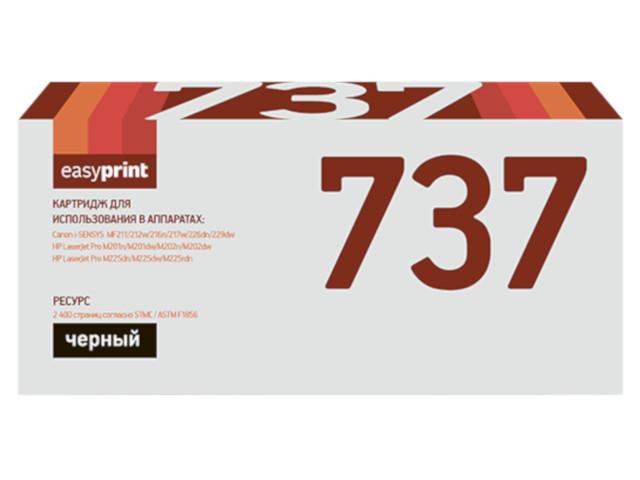 Картридж EasyPrint 737 / LC-737 U для Canon i-SENSYS MF211/212w/216n/217w/226dn/229dw