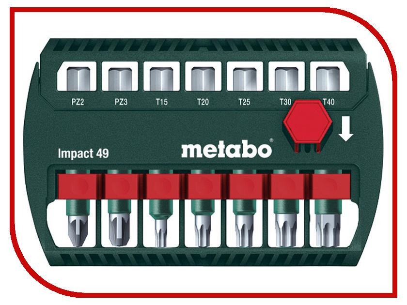 Набор бит Metabo Impact 49mm 7шт 628850000<br>