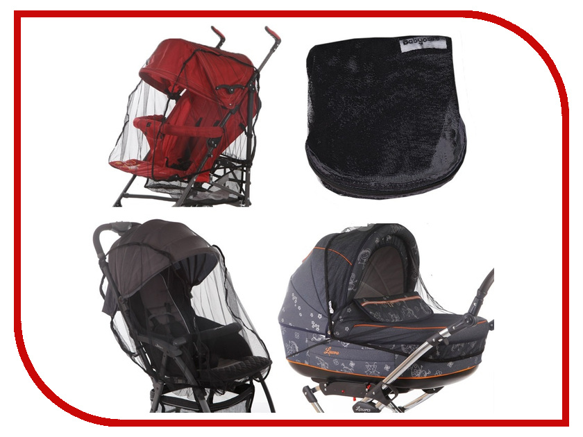 Средство защиты из сетки Baby Care Universal 140 Black для колясок
