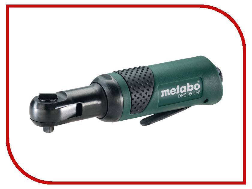 Пневмоинструмент Metabo DRS35-1/4601552000 - пневмогайковерт