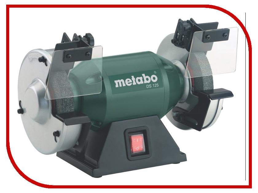 Электроточило Metabo DS 125 125x20x20mm 619125000