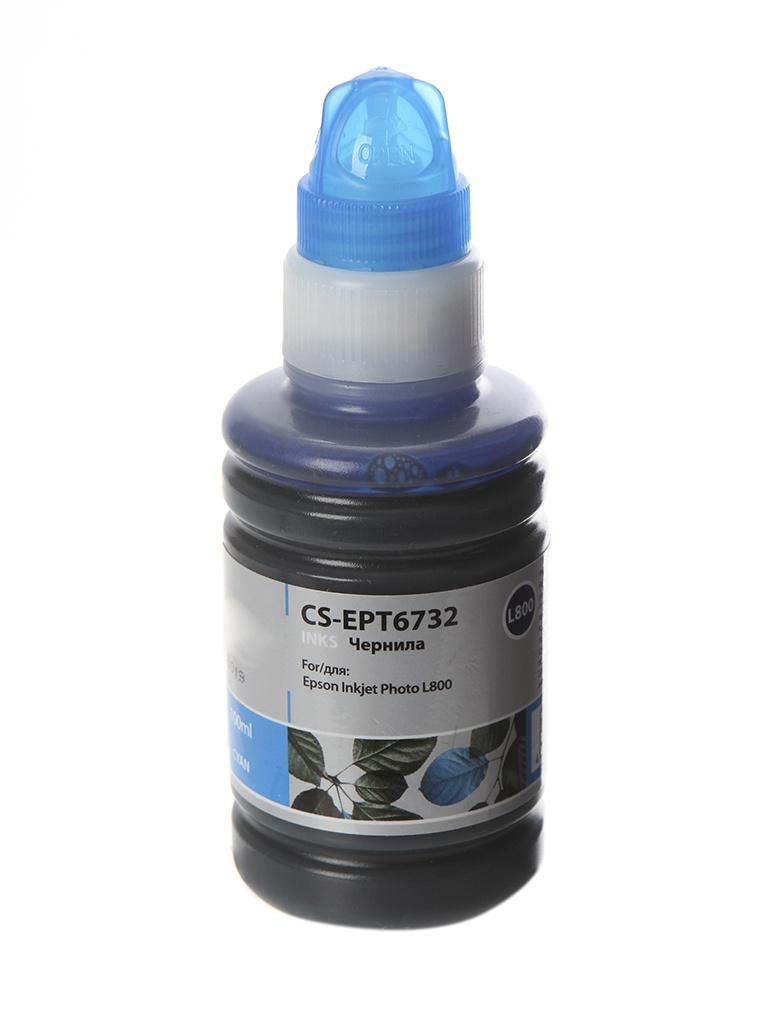 Чернила Cactus CS-EPT6732 Blue