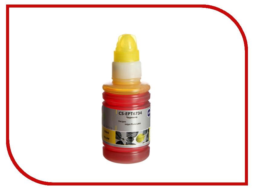 Картридж Cactus CS-EPT6734 для Epson L800/L810/L850/L1800 Yellow<br>