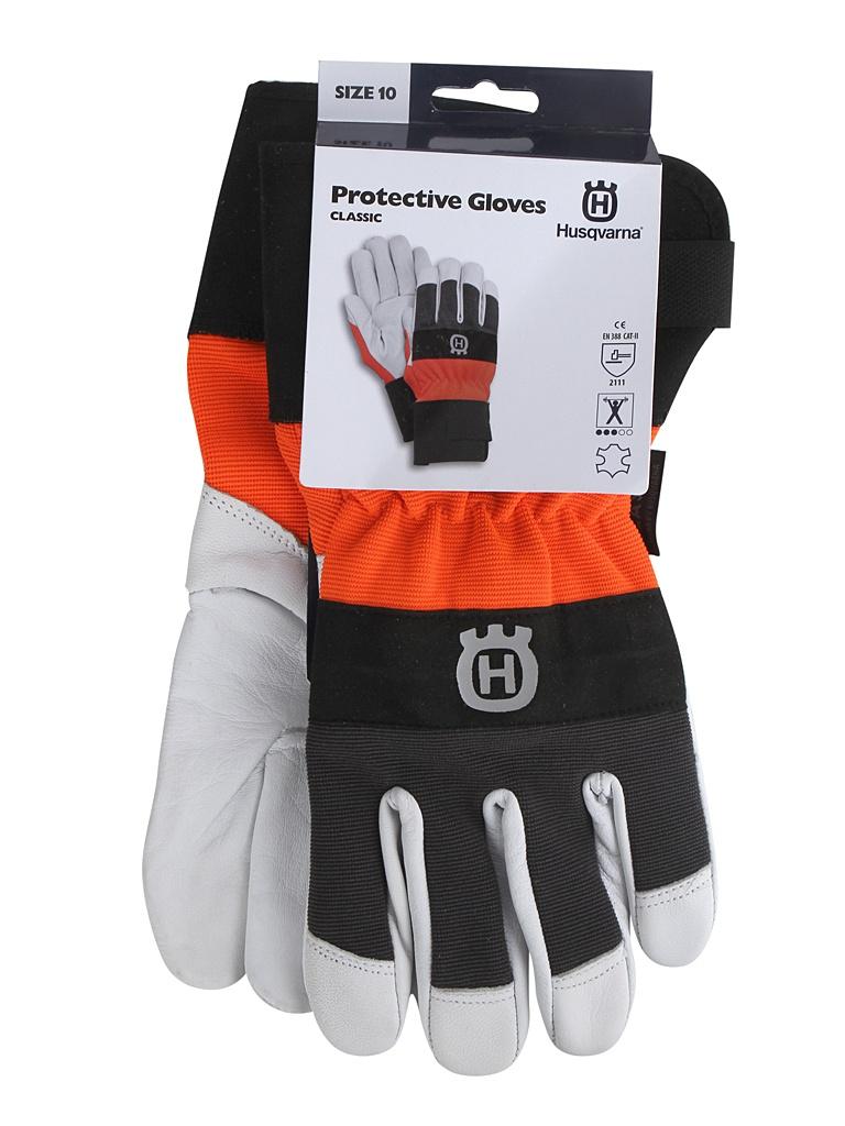 Перчатки Husqvarna Classic 5793799-10