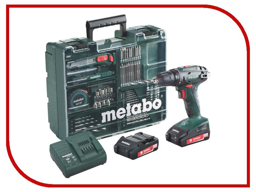 Электроинструмент Metabo BS18 2х2.0 LiIon 602207880