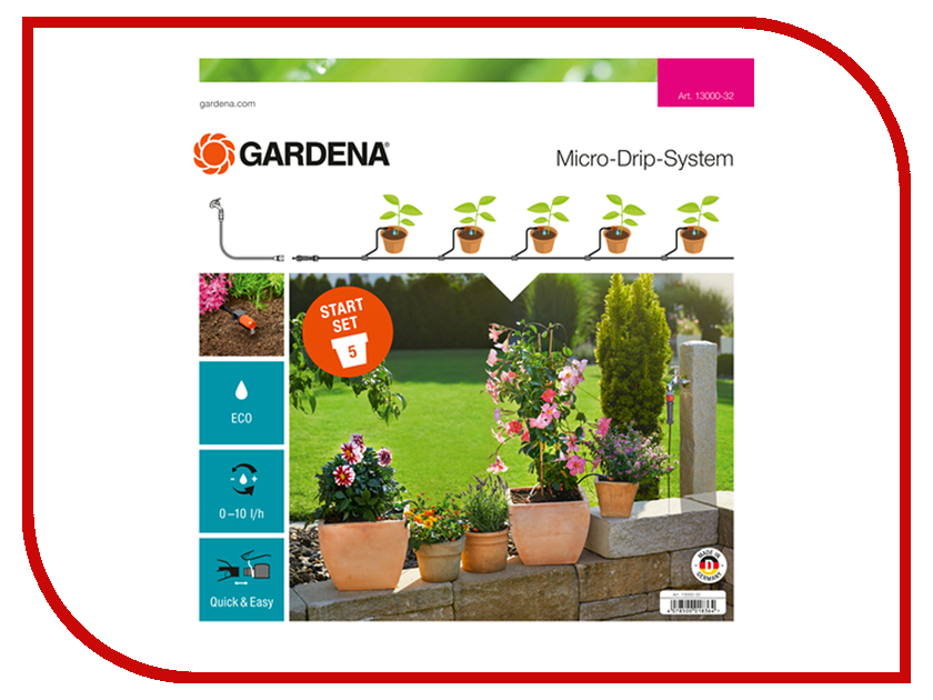 Купить Комплект Для Полива Gardena 13000-32 Для Террас Базовый