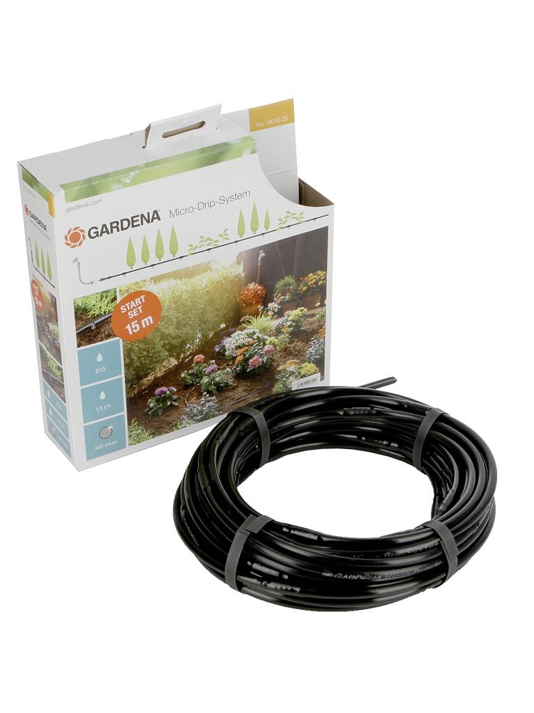 Комплект для полива Gardena 13010-20.000.00 базовый наземной прокладки