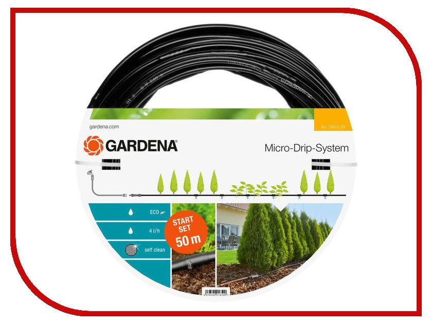 Система полива GARDENA 13013-20.000.00 - шланг сочащийся для наземной прокладки<br>