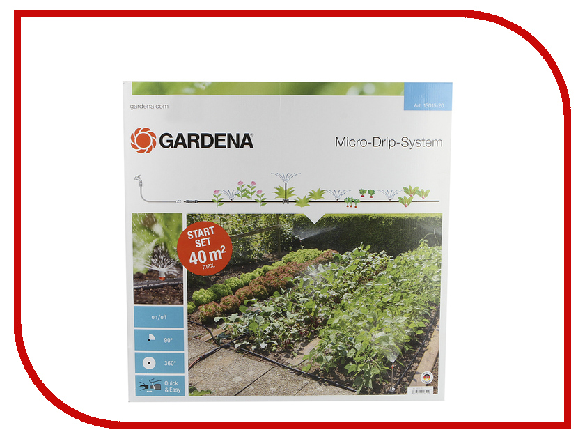 Система полива GARDENA 13015-20.000.00