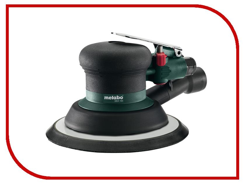 Подробнее о Пневмоинструмент Metabo DSX 150 601558000 пневмоинструмент