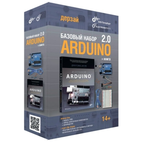 Конструктор Arduino Дерзай! Базовый набор 2.0 + книга 978-5-9775-3756-8