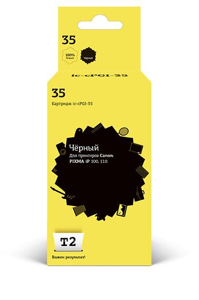 Картридж T2 IC-CPGI-35 Black