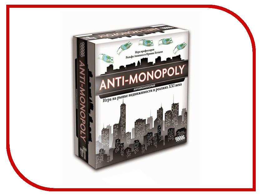 Настольная игра Hobby World Антимонополия 1269 sd 1269