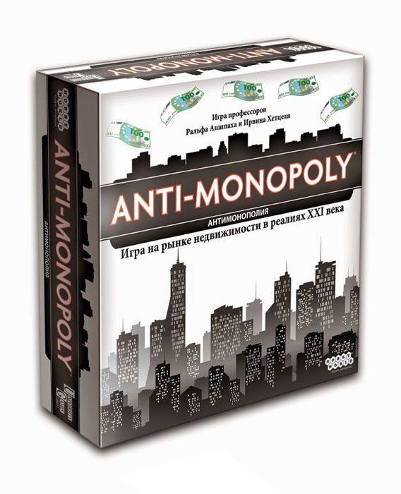 Настольная игра Hobby World Антимонополия 1269