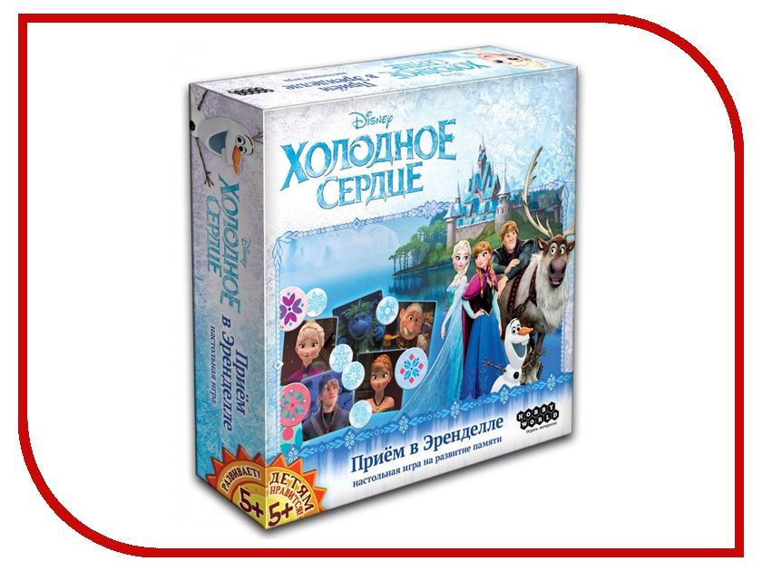 Настольная игра Hobby World Холодное сердце. Прием в Эренделле 1536<br>