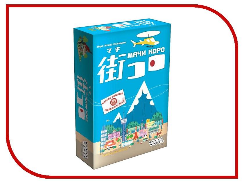 Настольная игра Hobby World Мачи Коро 1188<br>