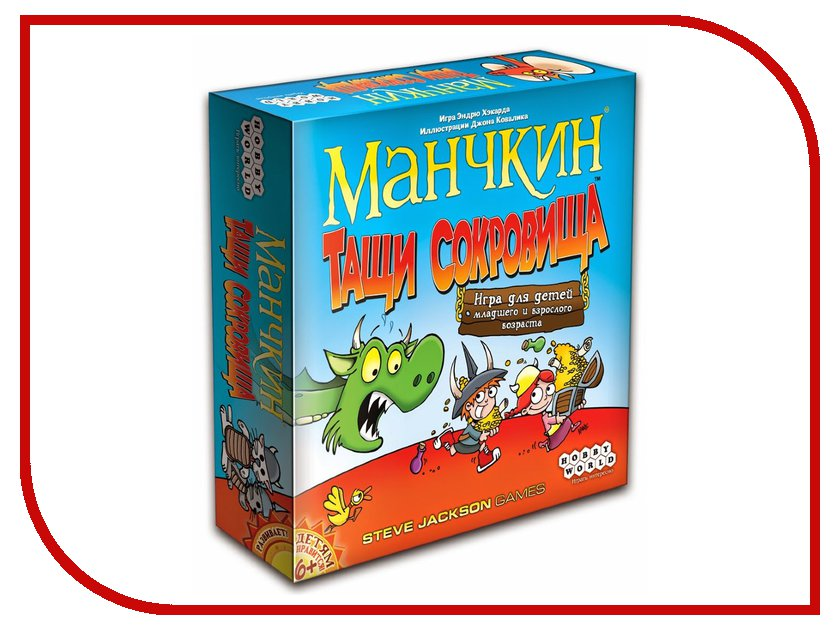 Настольная игра Hobby World Манчкин Тащи Сокровища 1385<br>