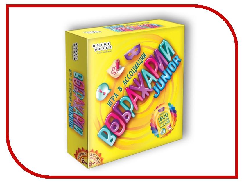 Настольная игра Hobby World Воображарий Junior 1545<br>
