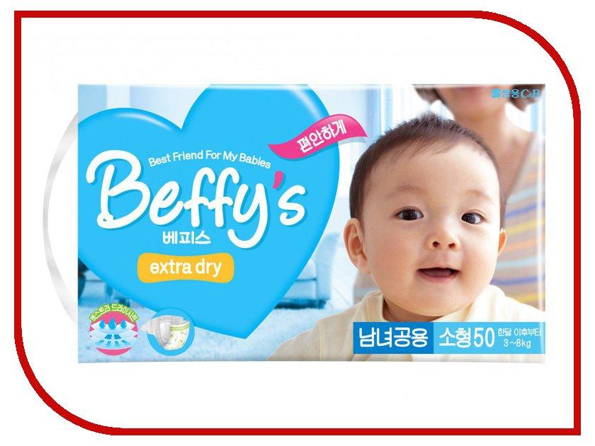 Подгузники Beffys Extra Dry S 3-8кг 50шт