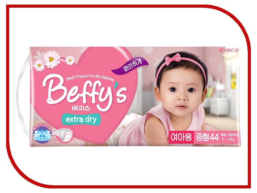Подгузники Beffys Extra Dry M 5-10кг 44шт для девочек