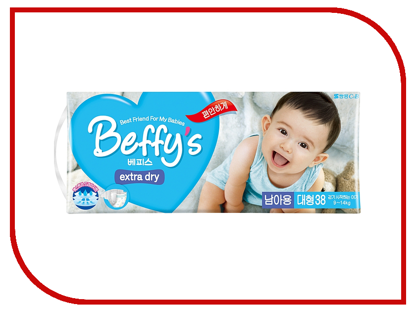 Подгузники Beffys Extra Dry L 9-14кг 38шт для мальчиков<br>