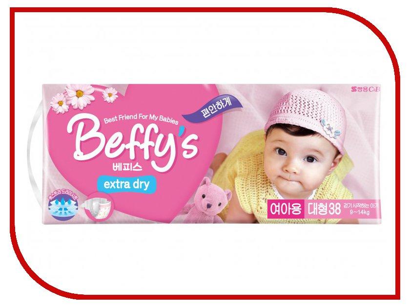 Подгузники Beffys Extra Dry L 9-14кг 38шт для девочек<br>