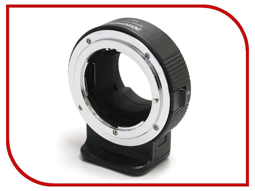 Переходное кольцо Commlite CM-ENF-E(1) для Nikon F Lens to E-mount Camera